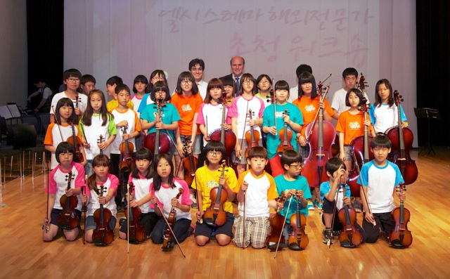Sistema system is now shared in Seoul